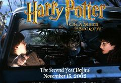 Рекламный пост к фильму Гарри Поттер и Тайная Комната