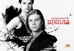 Промо постер с Викой и Олегом