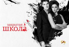 Промо постер с Андреем и девушкой