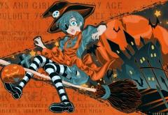 Это Хэллоуин!