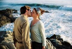 Вынужденный поцелуй